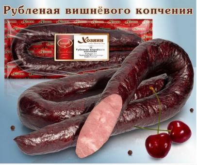 Wurst Krakauer Art schwarz geräuchert колбаса Рубленая вишнёвого копчения 11,39€/kg