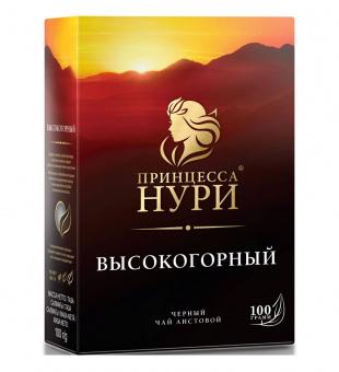 Schwarzer Broken Tee High Grown lose 250g Noori чай черный высокогорный листовой 19,96€/Kg