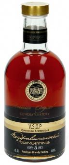 Armenischer Brandy CONGRATULATORY 5 Jahre Армянский коньяк Поздравительный 33,98€/L