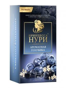 Princess Noori Schwarzer Tee mit Heidelbeeren чай ароматная голубика чёрный 65,53€/Kg